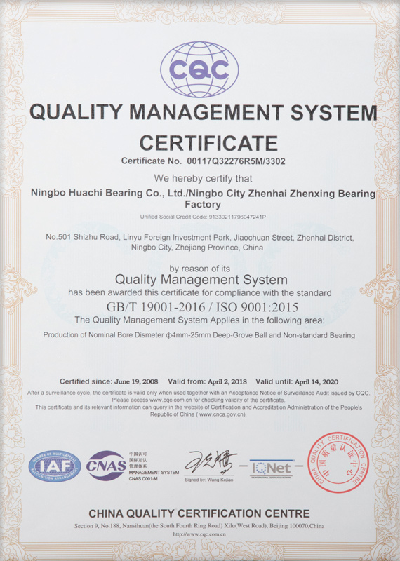 ISO 9001 CN